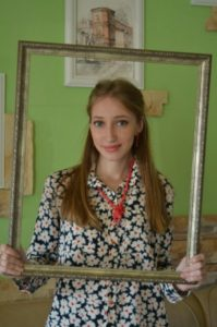 Фролова Светлана Александровна